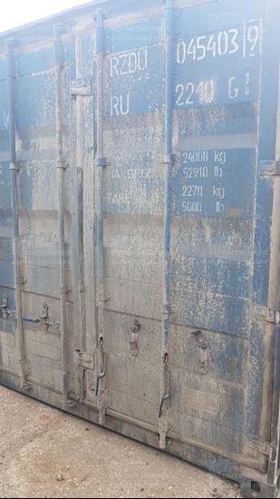 Изображение 20-футовый б/у контейнер №0454039