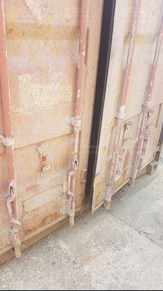 Изображение 20-футовый б/у контейнер №0459853