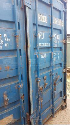 Изображение 20-футовый б/у контейнер №0468095