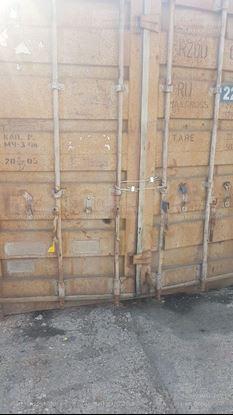 Изображение 20-футовый б/у контейнер №0479356