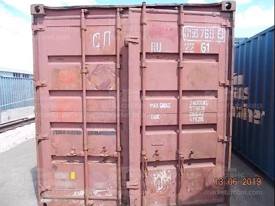 Изображение 20-футовый б/у контейнер №0567689