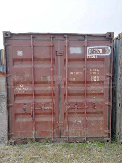 Изображение 20-футовый б/у контейнер №0623289