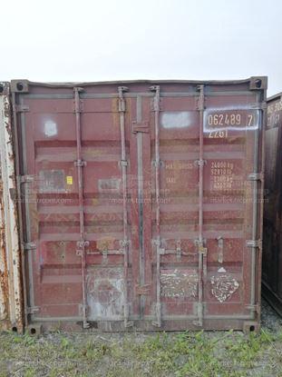 Изображение 20-футовый б/у контейнер №0624897