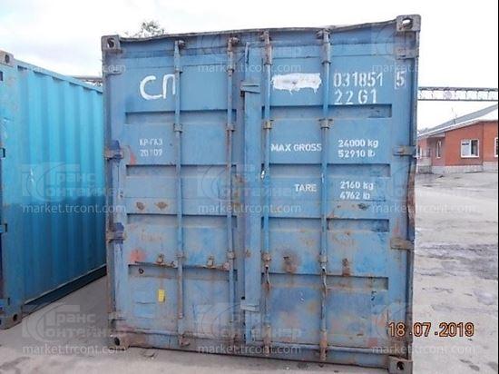 Изображение 20-футовый б/у контейнер №0318515