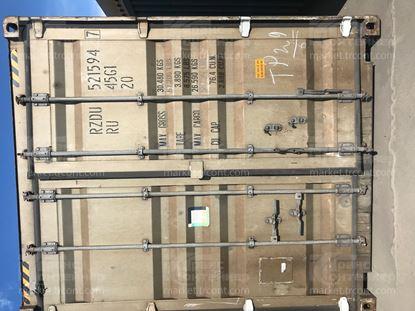 Изображение 40-футовый б/у контейнер №5215947