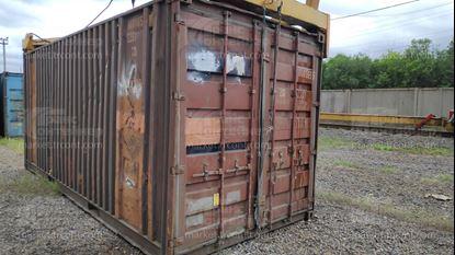 Изображение 20-футовый б/у контейнер №0480655