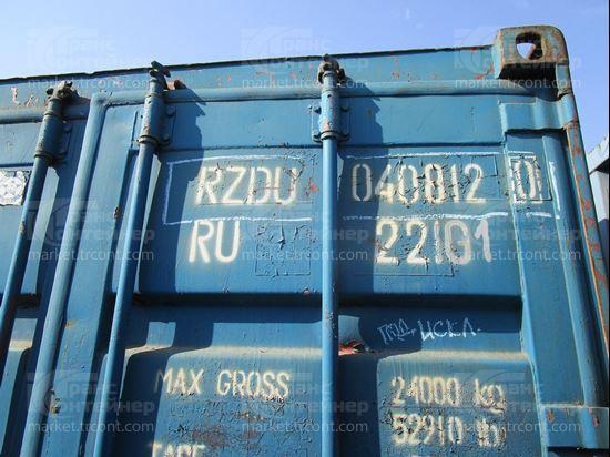 Изображение 20-футовый б/у контейнер №0408120