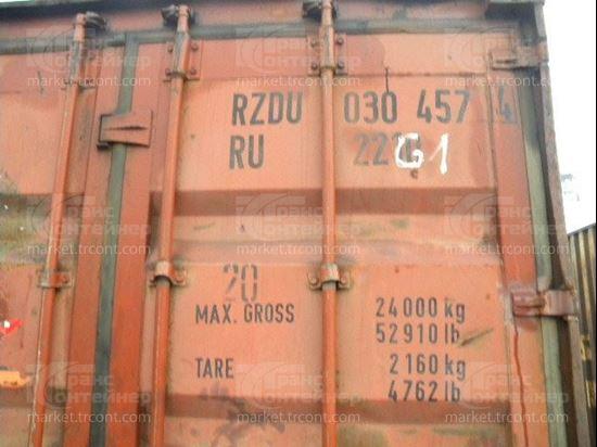 Изображение 20-футовый б/у контейнер №0304574