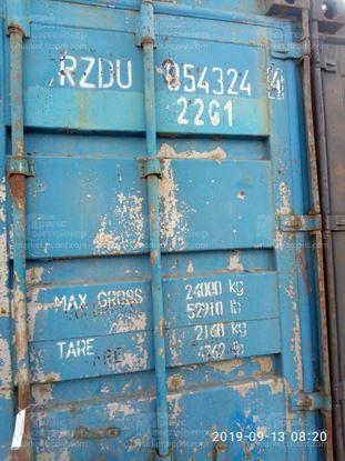 Изображение 20-футовый б/у контейнер №0543244