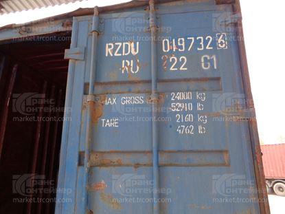 Изображение 20-футовый б/у контейнер №0197326