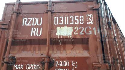 Изображение 20-футовый б/у контейнер №0303583