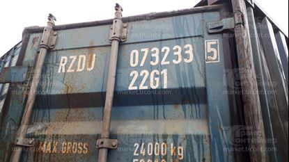 Изображение 20-футовый б/у контейнер №0732335