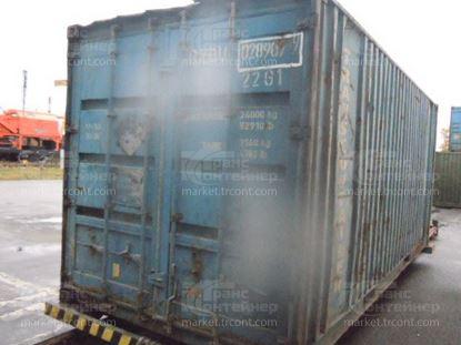Изображение 20-футовый б/у контейнер №0289079