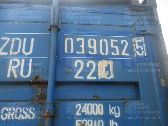 Изображение 20-футовый б/у контейнер №0390525
