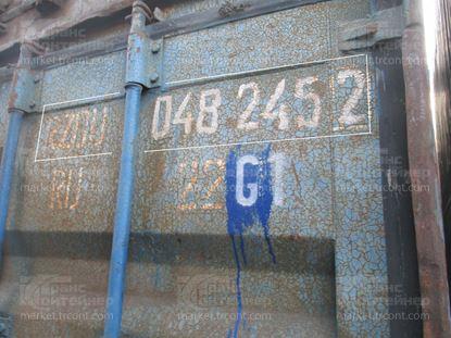 Изображение 20-футовый б/у контейнер №0482452