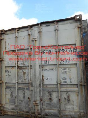 Изображение 20-футовый б/у контейнер №0187565