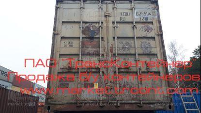 Изображение 20-футовый б/у контейнер №0285047