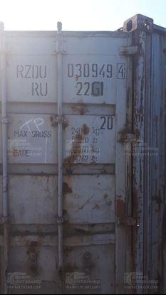 Изображение 20-футовый б/у контейнер №0309494
