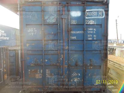 Изображение 20-футовый б/у контейнер №0400304