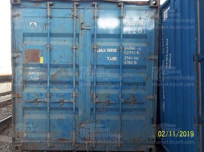 Изображение 20-футовый б/у контейнер №0659609