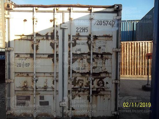 Изображение 20-футовый б/у термос-контейнер №9205747
