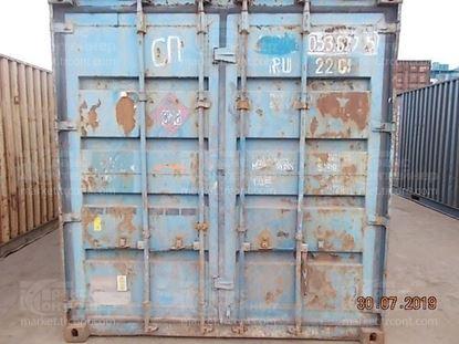 Изображение 20-футовый б/у контейнер №0536775