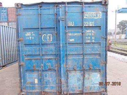 Изображение 20-футовый б/у контейнер №0400346