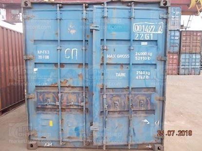 Изображение 20-футовый б/у контейнер №0014976