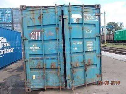 Изображение 20-футовый б/у контейнер №0575025