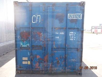 Изображение 20-футовый б/у контейнер №0289741