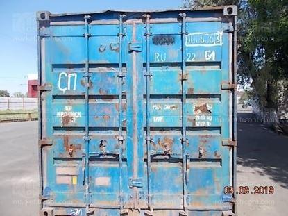 Изображение 20-футовый б/у контейнер №0008633