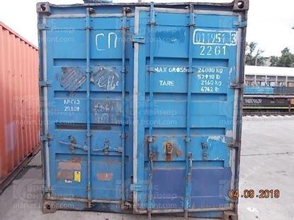 Изображение 20-футовый б/у контейнер №0119513