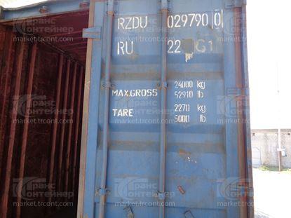 Изображение 20-футовый б/у контейнер №0297900