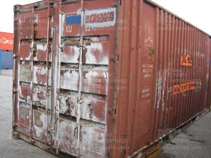 Изображение 20-футовый б/у контейнер №0171379