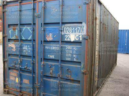 Изображение 20-футовый б/у контейнер №0281170