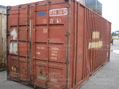 Изображение 20-футовый б/у контейнер №0565074