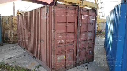 Изображение 20-футовый б/у контейнер №0121871
