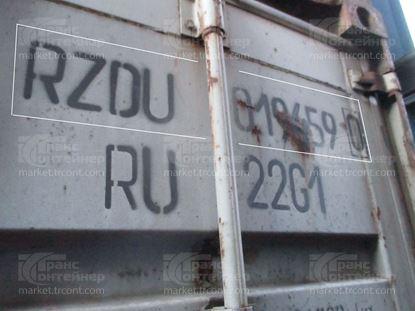 Изображение 20-футовый б/у контейнер №0194590