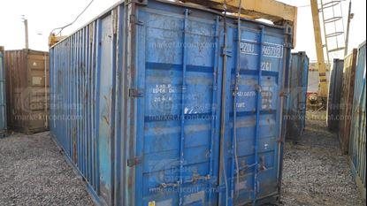 Изображение 20-футовый б/у контейнер №0465732
