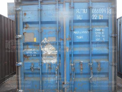 Изображение 20-футовый б/у контейнер №0666948