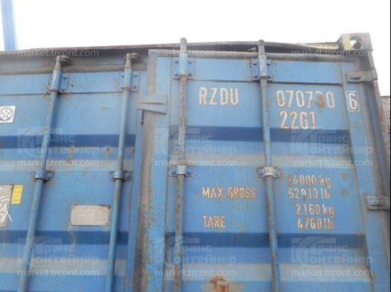 Изображение 20-футовый б/у контейнер №0707306