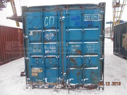 Изображение 20-футовый б/у контейнер №0002717