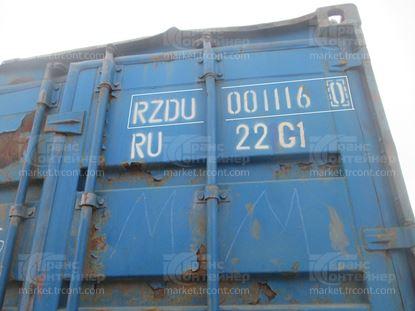 Изображение 20-футовый б/у контейнер №0011160