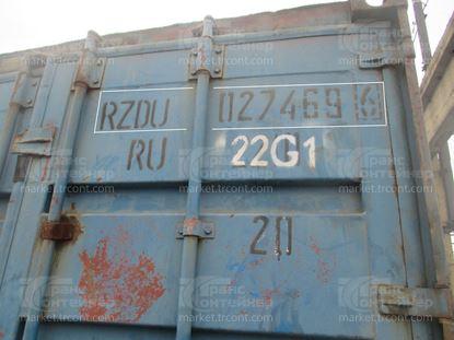 Изображение 20-футовый б/у контейнер №0274696