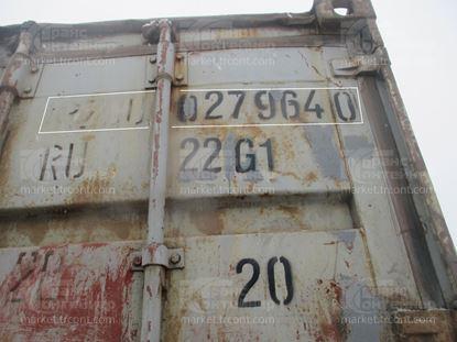 Изображение 20-футовый б/у контейнер №0279640