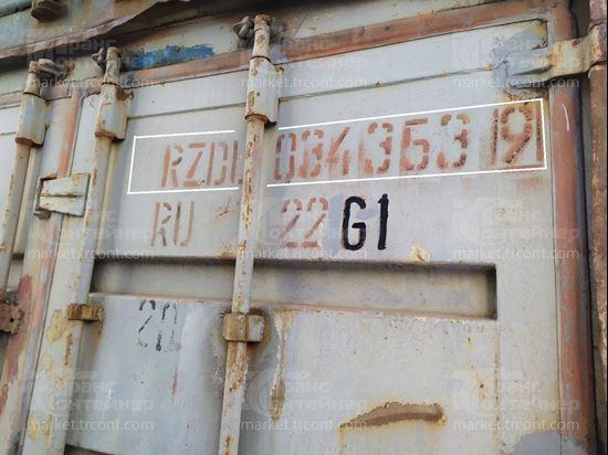 Изображение 20-футовый б/у контейнер №0343539
