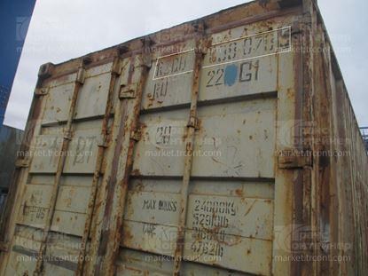 Изображение 20-футовый б/у контейнер №0380785