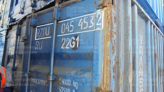Изображение 20-футовый б/у контейнер №0454532