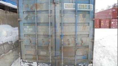 Изображение 20-футовый б/у контейнер №0469168