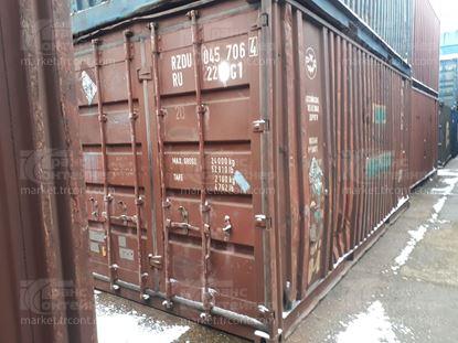 Изображение 20-футовый б/у контейнер №0457064
